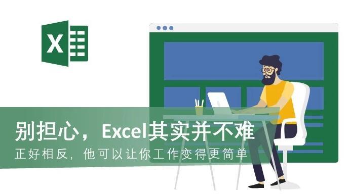 郑州excel培训高级数据表格培训班哪里学?