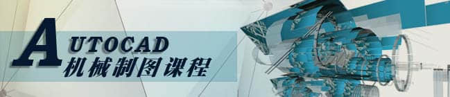 郑州市区哪里有培训机械CAD软件制图的?