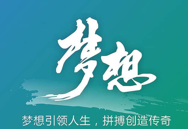 参加郑州清新室内设计培训成就设计师梦想