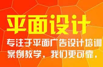 郑州平面设计培训多少钱