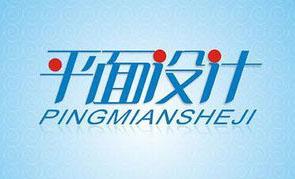 郑州平面设计培训哪里好?