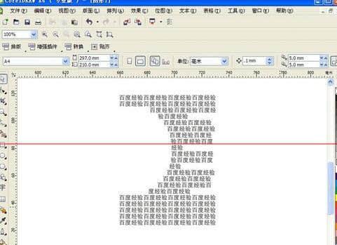 CorelDRAW文字按照图形形状排版