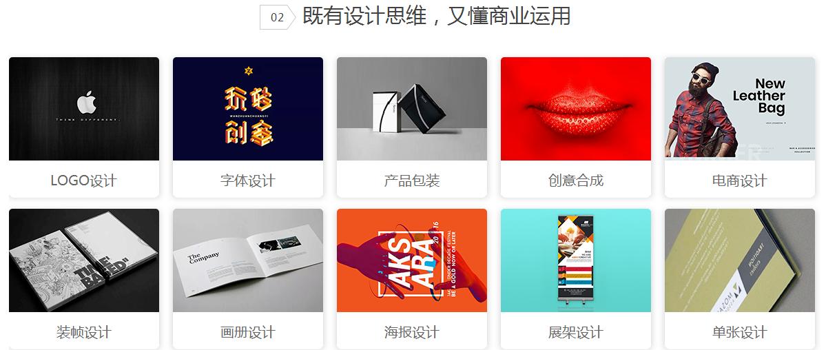 郑州平面设计培训学校