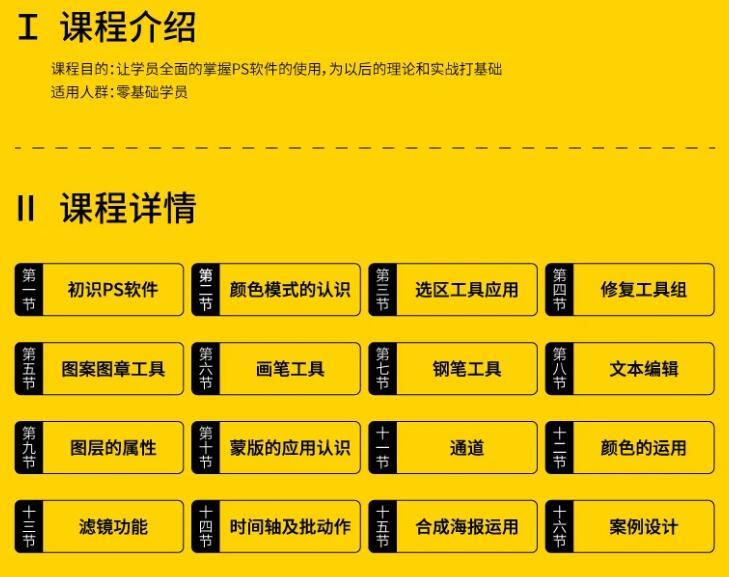 郑州哪里有ps培训班?推荐个学PS软件的地方