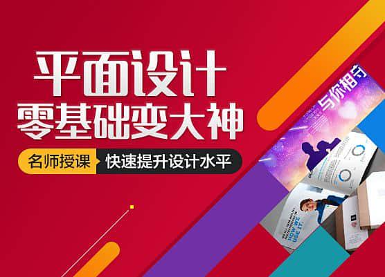 郑州暑假平面设计培训班多少钱?