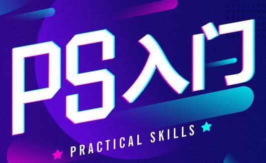 郑州ps软件速成短期培训班多少钱?