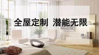 郑州全屋定制家具设计培训班哪里有?