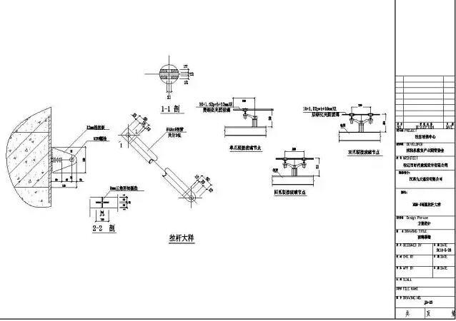 郑州幕墙设计CAD制图培训班哪里有?