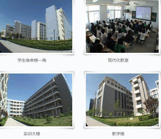 河南新闻出版学校校园环境