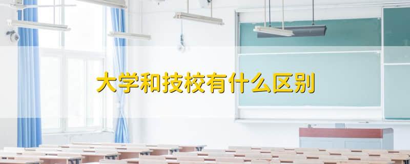 郑州初中上的职高中专学校有哪些专业?