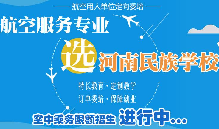 郑州市公办中专学校有哪些?「公立中专技校」