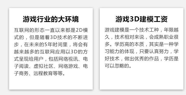 郑州3d建模培训班一般多少钱?