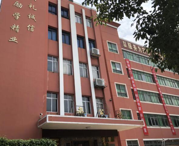 郑州哪个中专学校建筑专业好?