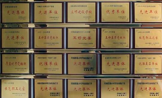 河南省外贸学校怎么样「郑州公办中专」