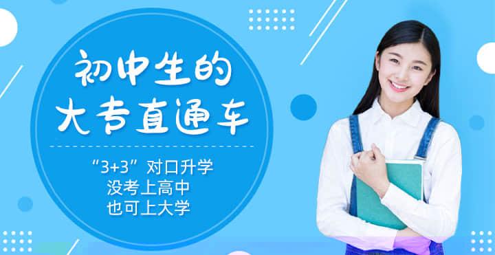 郑州有哪些比较好的中专技校?公办中专排名