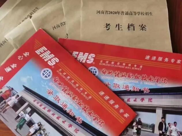 河南高职扩招全日制大专报名官网