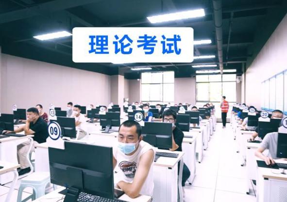 郑州考电工证在哪里报名多少钱?