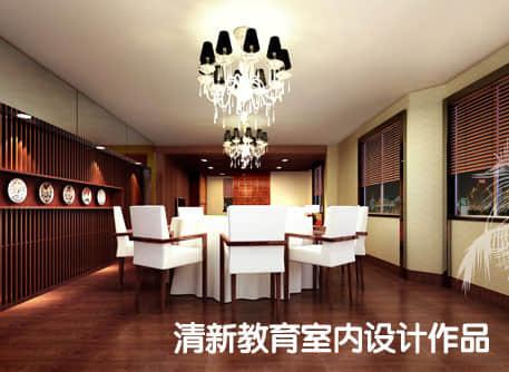 郑州市区的室内设计培训学校哪家好?