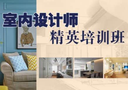 郑州市区室内设计培训到底哪家好?