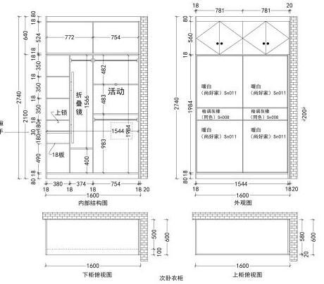 郑州全屋定制家具设计师培训班哪里有?