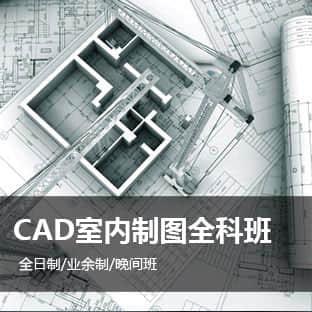 郑州哪里有培训cad制图的学校?