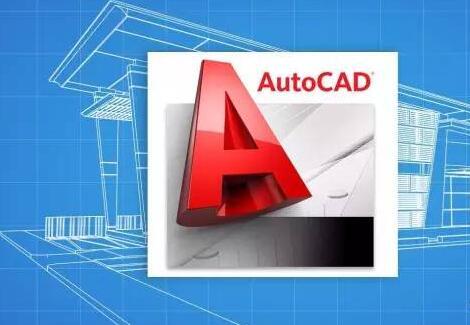 室内装修设计CAD施工图制作常用快捷键